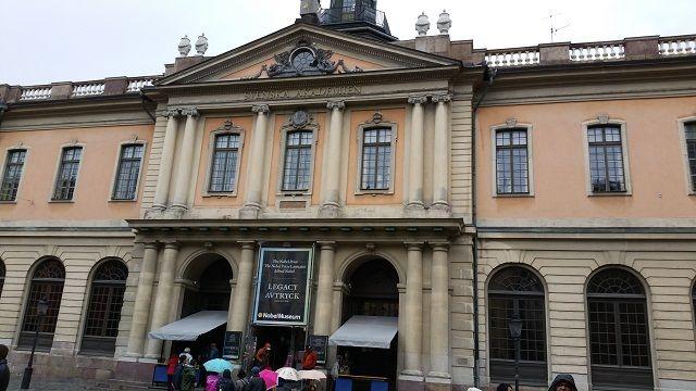 Museul Nobel in Stockholm