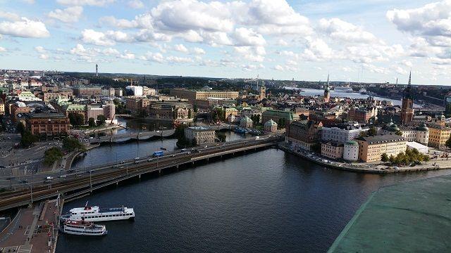 VEDERE DIN TURNUL PRIMARIEI STOCKHOLM