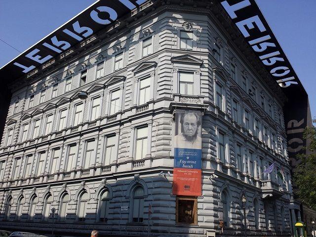 muzeul comunismului